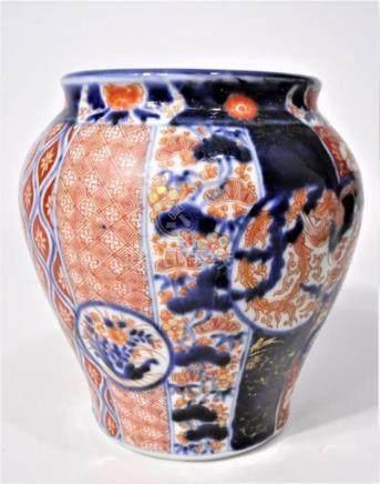 Vintage Imari Vase