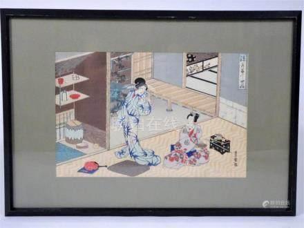 Signed Japanese Woodblock, framed