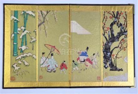 Miniature Chinese Folding Screen