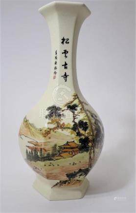 Large Signed Chinese Vase