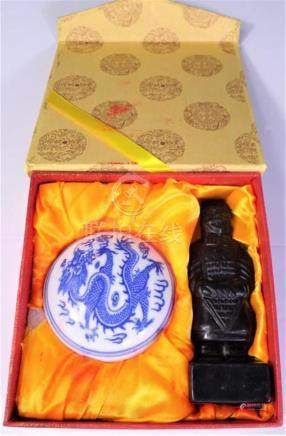 Chinese Wax Seal and Stamp Set