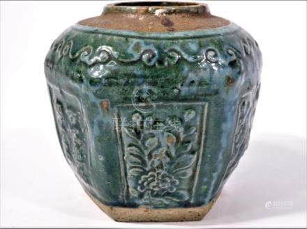Chinese Glazed Ginger Jar Early 20th C.