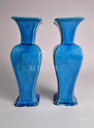 Pair of Glazed Ceramic Turquoise Chinese Vases