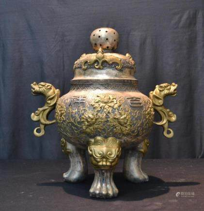 LARGE CHINESE SILVERED INCENSE BURNER