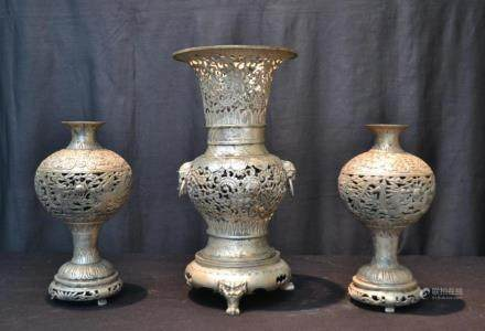 (3) CHINESE RETICULATED SILVERED VASES
