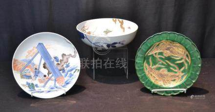 ASIAN PORCELAIN LOT TO INCLUDE