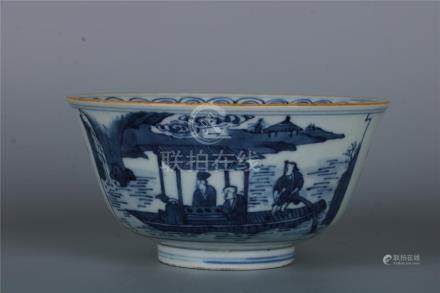 A CHINESE BLUE AND WHITE BOWL WITH POEM DECORATION, KANGXI P