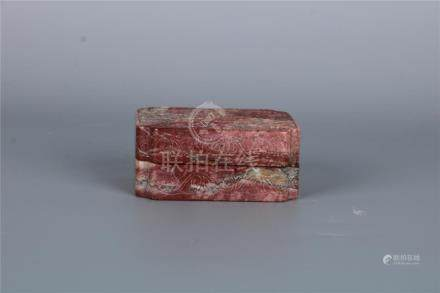 A FINE CHINESE SOAPSTONE SEAL PASTE BOX, QIANLONG PERIOD, QI
