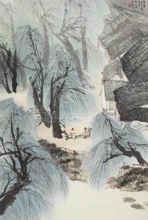 李義弘 LEE YIH HONG (Taiwanese, b.1941)