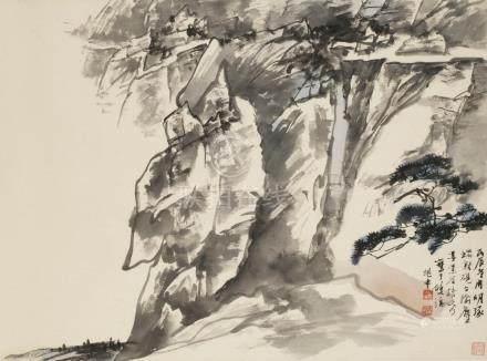 江兆申 CHIANG CHAO-SHEN (Taiwanese, 1925-1996)