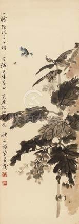 江兆申;歐豪年 CHIANG CHAO-SHEN (Taiwanese, 1925-1996); AU HO-NIEN