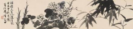 周澄 ZHOU CHENG (Taiwanese, b.1941)