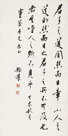 臺靜農 TAI JING-NONG (Taiwanese, 1902-1990)