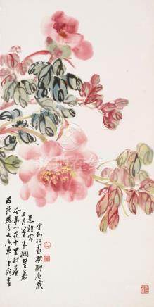 金勤伯 JIN CHIN-BO (Taiwanese, 1910-1998)