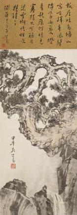 溥心畬 PU HSINYU (Taiwanese, 1896-1963)
