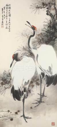 歐豪年 AU HO-NIEN (Taiwanese, 1935)