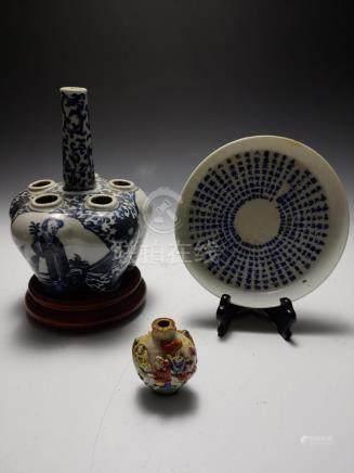 (3) CHINESE CERAMICS, VASE PLATE & SNUFF BOTTLE