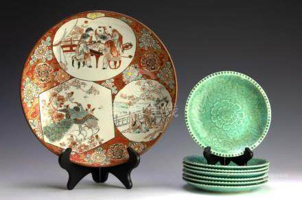 (7) TURQUOISE DISHES & RED KUTANI CHARGER JAPANESE