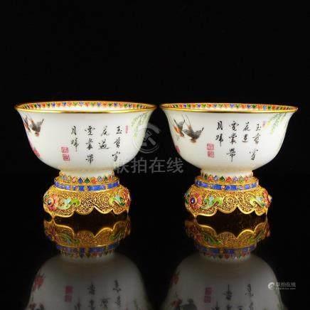Pair Superb Gilt Edge Famille Rose Porcelain Teabowl