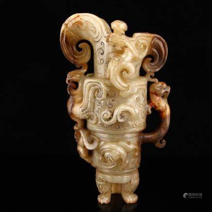 Vintage Hetian Jade Dragon Phoenix 3 Legs Wine Cup