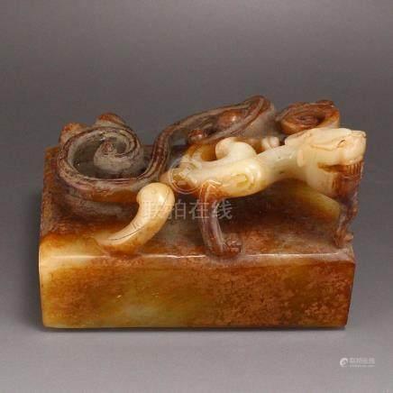 Chinese Han Dynasty Hetian Jade Chi Dragon Seal