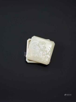 清 白玉鴛鴦戲荷方形盒 A WHITE JADE 'MADARIN DUCK AND LOTUS' BOX
