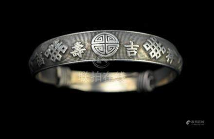 [Chinese] An Old Silver Bangle with Characters of