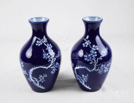 A Pair of Blue Glaze Porcelain Vase with White Plum