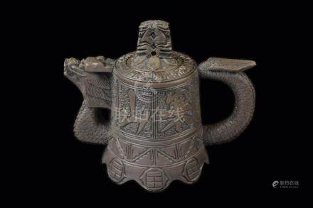 [Chinese] A Bell Shaped Yixing Clay Pottery Teapot