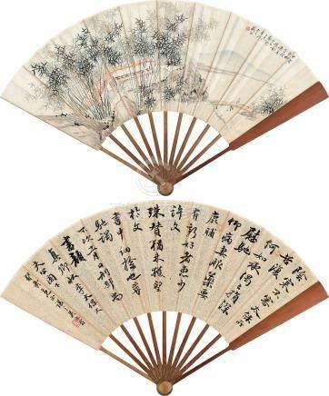劉同*吳讓之  溪橋晚步、行書 甲寅(1854)年作