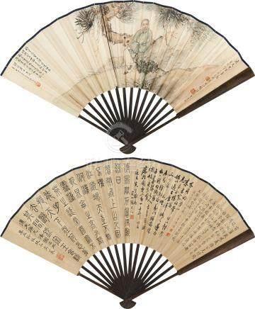 汪錕*陳鐸*林介侯 等 人物、書法 辛卯(1951)年作