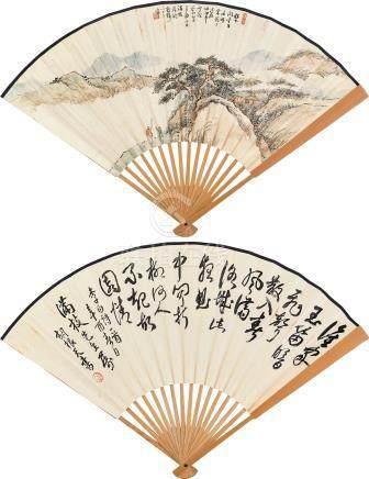鶴樓*胡根天  山水圖、行書 辛酉(1981)年作