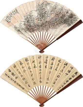 王一亭*蕭方駿  蘆花秋水圖、行書 甲子(1924)年作
