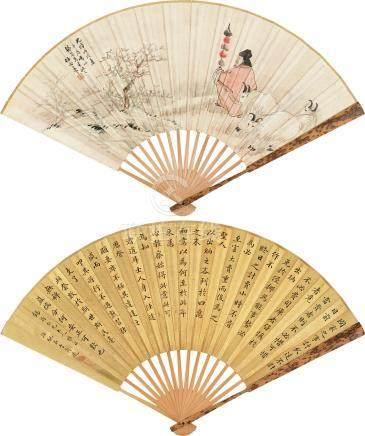 任雨華*于齊慶  三羊開泰、楷書 光緒戊戌(1898)年作