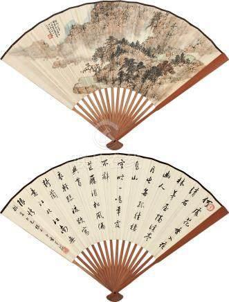 蕭俊賢*方善濟  層巖叢樹圖、行書 乙酉(1945)年作