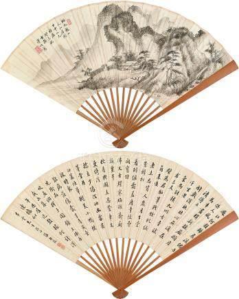 溥伒*張啟後  山居圖、行書 癸未(1943)年作