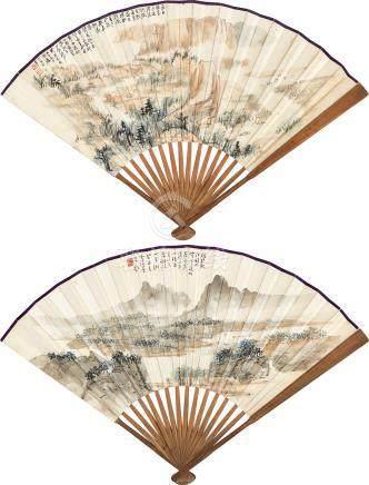 張大千*孫雪泥  山水圖 庚辰(1940)年作 癸未(1943)年作