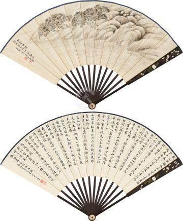宋伯魯*陳嘉言  松壑秋濤圖、楷書 辛酉(1921)年作