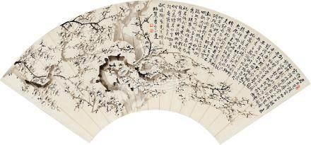 季守正 墨梅圖  庚寅(1890)年作