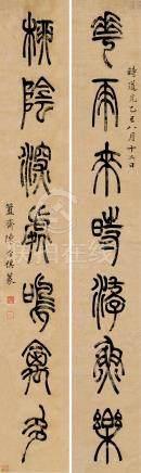 陳介祺 篆書七言對句  道光乙巳(1845)年作