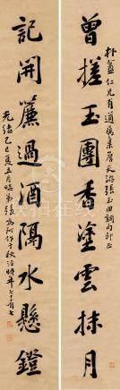 張鳴珂 行書九言對句  光緒乙巳(1905)年作