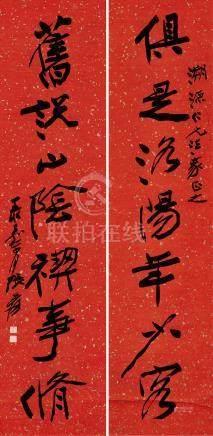 張大千 行書七言對句  丁亥(1947)年作