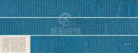 劉墉  行書錄雜文卷 癸亥(1803)年作