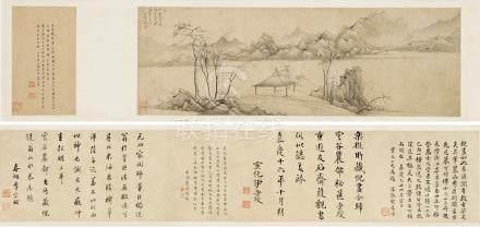倪瓚  江亭萬里圖 辛亥(1371)年作