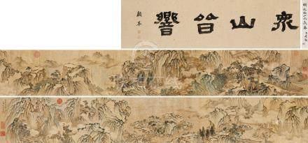 文伯仁  溪山行旅圖