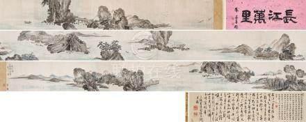 侯懋功  長江無盡圖 嘉靖丁卯(1567)年作