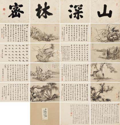 李流芳  山水花鳥冊 丙寅(1626)年作