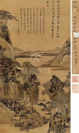 項元汴  秋山野艇 萬曆丙子(1576)年作