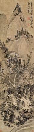張瑞圖  山居圖 辛未(1631)年作