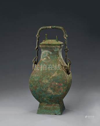 西漢 青銅方壺